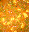 Shahi Mattar Paneer