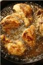 Pahari Chicken