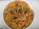Singapurian Rice
