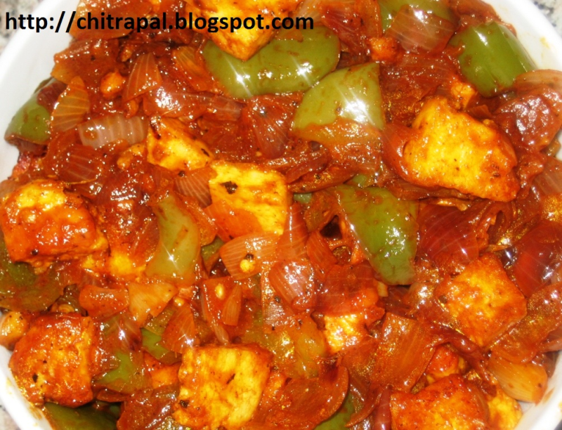 Recipe card - Paneer Bagh-E-Bahar